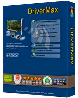 DriverMax Pro Full Version