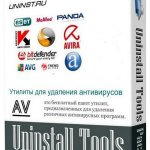 AV Uninstall Tools Pack 2019 Free Download