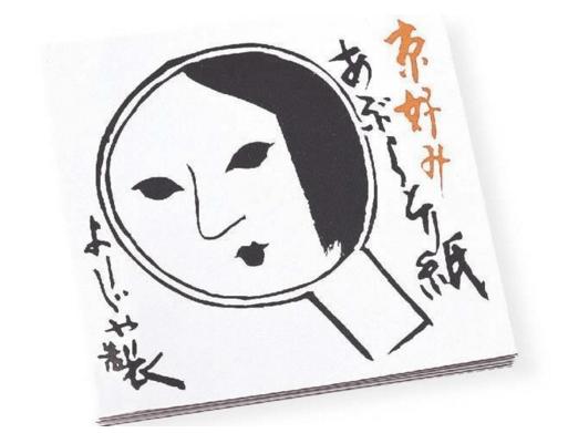 京都 お土産 小物