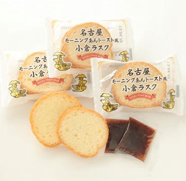 名古屋 お土産 人気ランキング