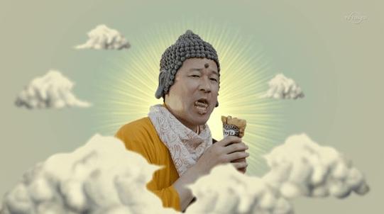 佐藤二朗 仏 娘 結婚 妻 障がい ツイッター ヨシヒコ