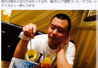 REINA 芸人 彼氏 経歴 本名 嫌い 大学