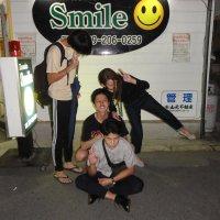 From Leaf(笑)様 スマイルギャラリー_30494