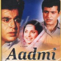 Aadmi-1968-free-mp3-songs-downloadmp3-songs-of-Aadmi-1968download-old-hindi-mp3-songsdilip-kumar