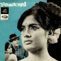 Brahmachari-1968-500×500