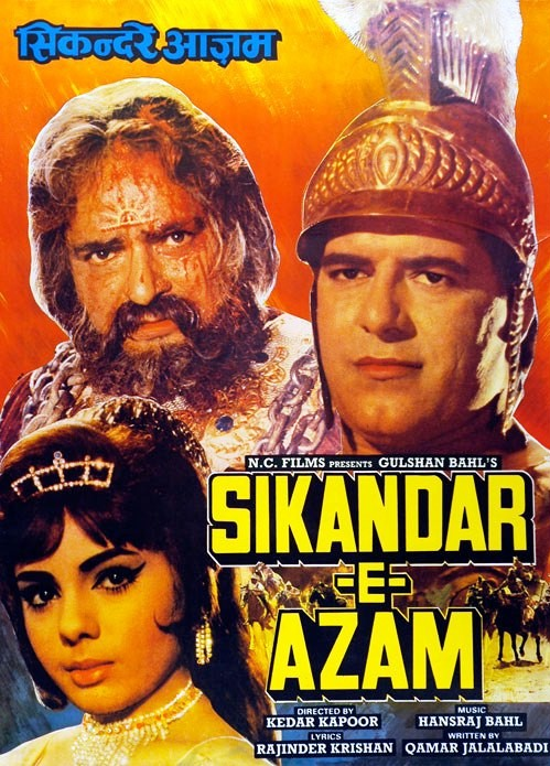 27467-Sikandar E Azam (1965)