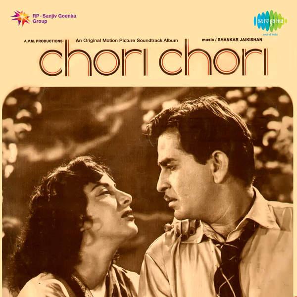 51058-Chori Chori (1956)