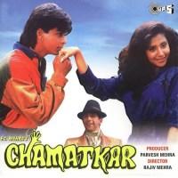 Chamatkar-Hindi-1992-500×500