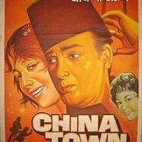 China_Town_1962