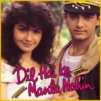 Dil-Hai-Ki-Manta-Nahin-Dil-Hai-Ki-Manta-Nahin-Female_3akq-m0