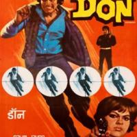 Don_1978_poster