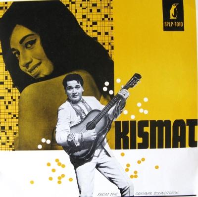 Kismat_1968_Music_Poster