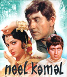 Neel-Kamal-1968-free-mp3-songs-downloadmp3-songs-of-old-hindi-movie-Neel-Kamal-1968download-old-bolywood-songs