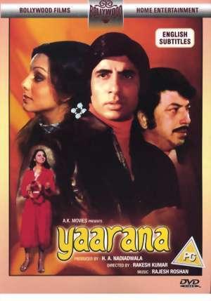 Yaarana_1981