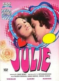 julie-1975-200×275