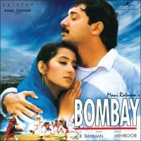 20146-Bombay (1995)