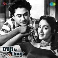 35649-Dilli Ka Thug (1958)