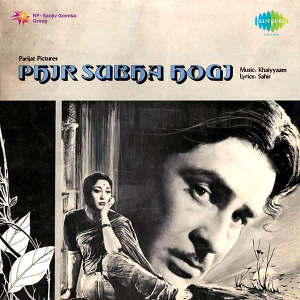 79413-Phir Subah Hogi (1954)