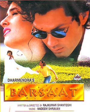 97231-Barsaat (1995)