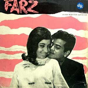 Farz_1967