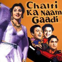 chalti ka naam ghadi
