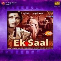 2800-Ek Saal (1957)