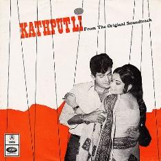 Kathputli-1971-Old-Hindi-Songs-Download-Jitendra