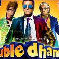 double dhamal