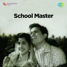 school masterr
