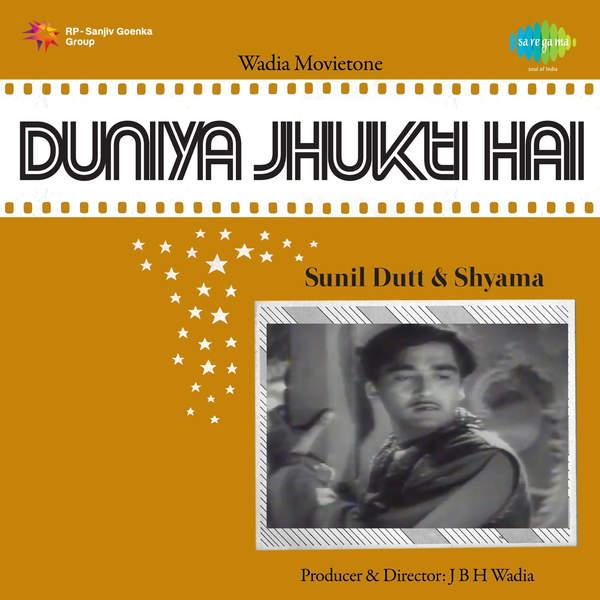 10072-Duniya Jhukti Hai (1996)