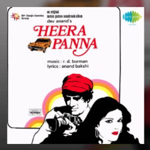 Panna Ki Tamanna Hai Ke Heera Mujhe Semi Vocal Female Video Karaoke Lyrics.mp4