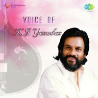 Voice-of-K-J-Yesudas-Tamil-2016-500×500