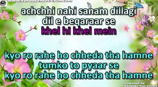 achi nahi sanam