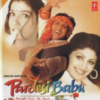 Pardesi-Babu-Hindi-1998-500×500