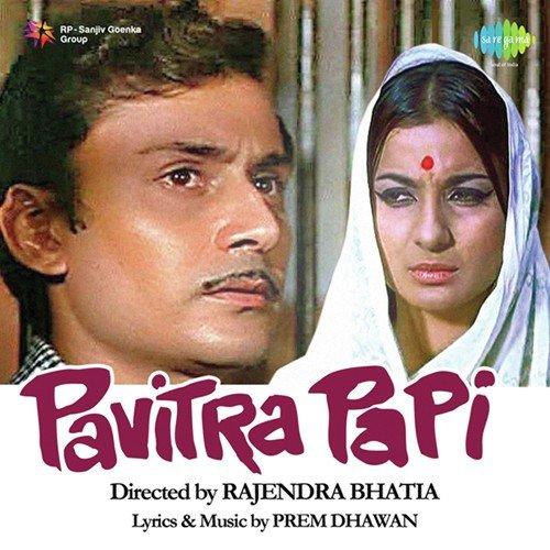 Pavitra-Papi-1970-500×500