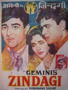 Zindagi_film_poster