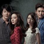 韓国ドラマ 誘惑