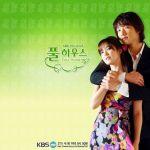 韓国ドラマフルハウス