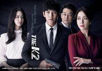 THE K2 キャスト・登場人物紹介 チ・チャンウク、ソン・ユナ、ユナ主演韓国ドラマ