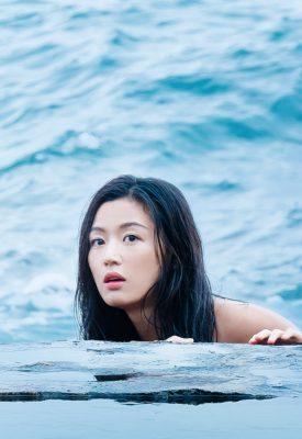 青い海の伝説 チョン・ジヒョン
