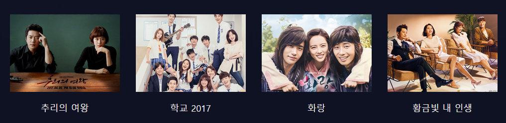 2017KBS演技大賞