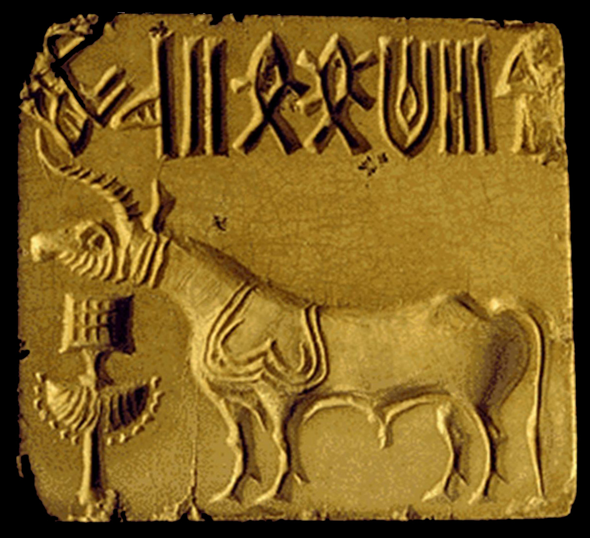 An example of the Indus symbols.