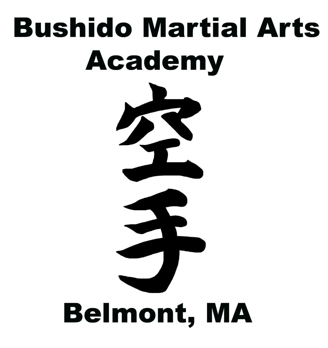 karate belmont