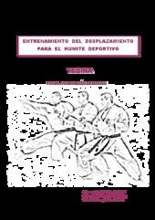 daniel-tchey-baffioni-141216071132-conversion-gate02-thumbnail