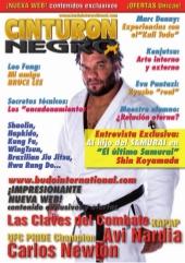 revista20artes20marciales20cinturon20negro20279-141218200240-conversion-gate01-thumbnail