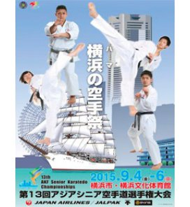 akf-senior-13th-akf-senior-championships-4-6-september-yokohama-japan-001