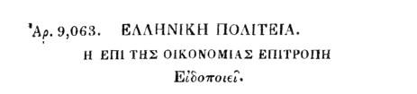 1829-09-28s