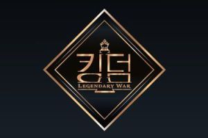 Read more about the article KINGDOM : LEGENDARY WAR (2021)