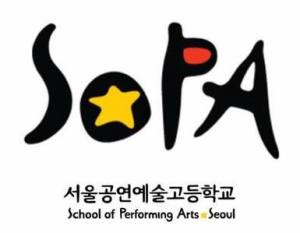 Read more about the article Kpop Idols Who Went to School of Performing Arts Seoul