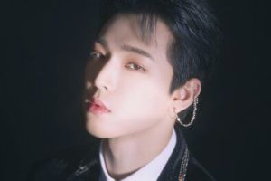 Read more about the article LEEDO (ONEUS)